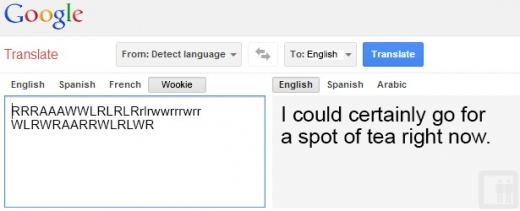 google translate star wars into english