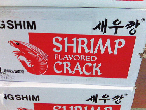 Shrimp flavored crack