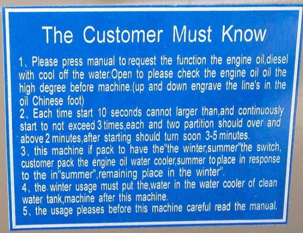 stuff the customer must know