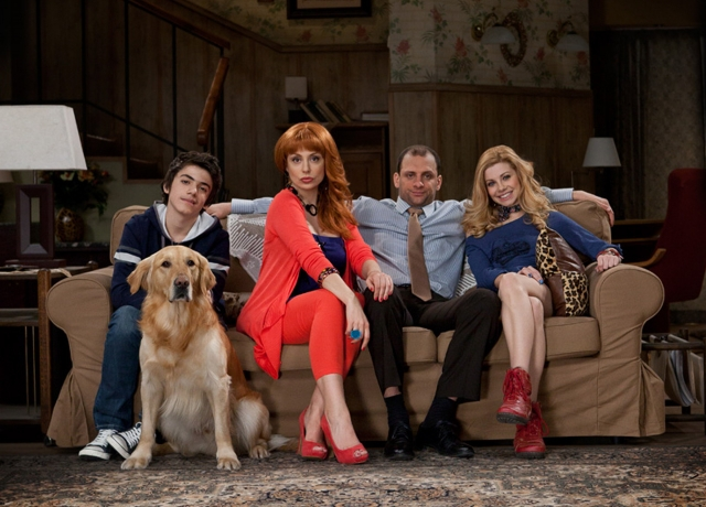 Married with Children Bulgaria