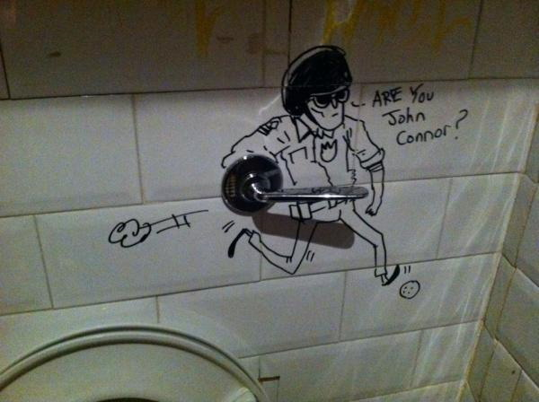 Are you John Connor