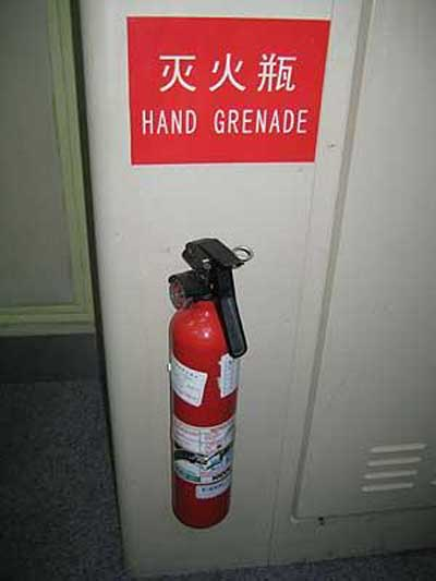 A fire extinguisher in japan