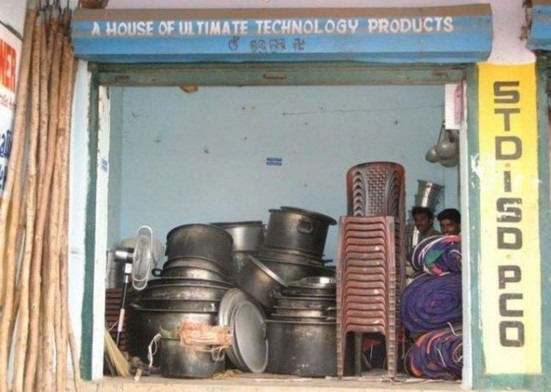 A house of ltimate technology products