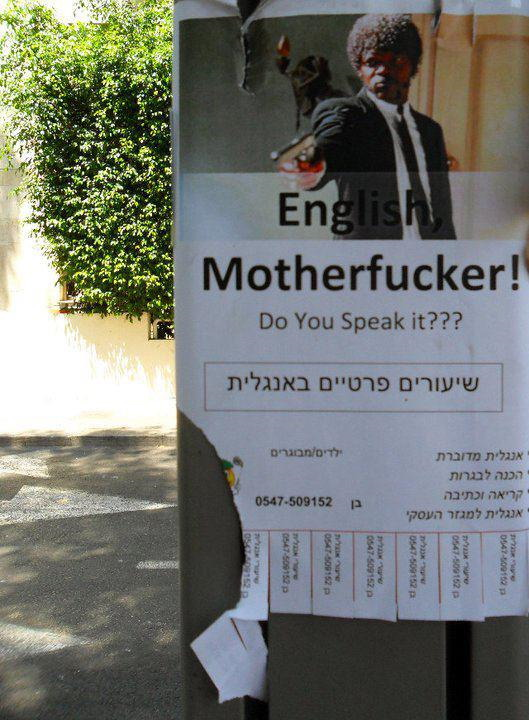 Samuel L. Jackson - English, motherf*cker! Do you speak it?
